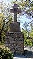 Пам'ятний знак на честь героїв битв з польсько-шляхетськими й турецькими загарбниками. Чигирин.jpg