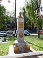 Пам'ятник-бюст Ф. Е. Дзержинському.JPG