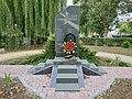 Памятный знак в честь воинов-интернационалистов.jpg