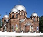 Петропавловский собор на Алтайской.jpg
