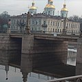 Пикалов мост через канал Грибоедова, Санкт-Петербург. 2007-03-23.jpg