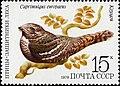 Почтовая марка СССР № 5005. 1979. Птицы - защитники леса.jpg