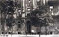 Пушкинська 33а (фрагмент) 1930.jpg