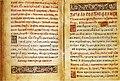 Разварот Малой падарожнай кніжыцы 1522.jpg