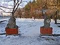 Ріпки Чернігівської області. DSCN4330 12.jpg