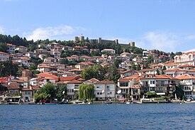 Самуилова крепост, Охрид, Македония.jpg
