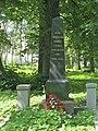 Смоленское лютеранское.Братская могила, уч.87.jpg