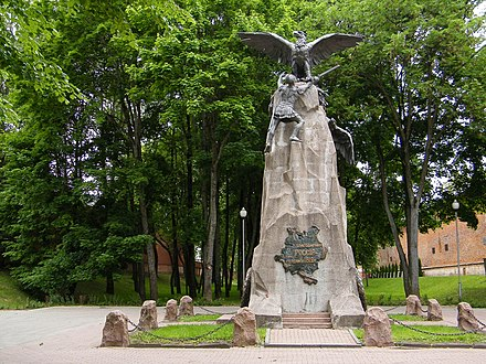 The Eagles monument in Smolensk, commemorating the centenary of the Battle of Smolensk