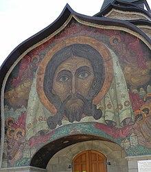 Талашкино - Смоленск, Смоленская область