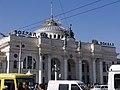 Украина, Одесса - Железнодорожный вокзал 03.jpg