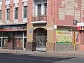 Україна, Харків, пр. Московський, 41 фото 11.JPG