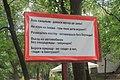 Хортиця. Пам'ятка для відпочивальників російською мовою.jpg