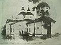 Церква у селі Благодатному (Донецька область).jpg