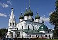 Церковь Спаса на Городу Ярославль.jpg