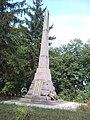 Шершні Меморіал 2.jpg