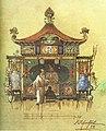 Шехтель. Проект Китайского павильона для благотворительного бала.jpg