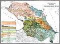 Этнографическая карта Кавказского края (1880 г.)..jpg