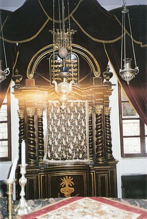 History of the Jews in Croatia - The Synagogue in Dubrovnik is the second oldest synagogue in Europe. It is built in the Sephardic style.