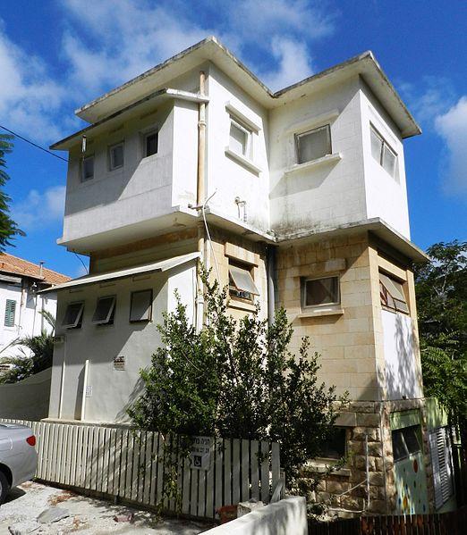 File:הבית הגבוה.JPG