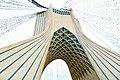 برج آزادی از نمای پایین.jpg