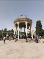 حافظیه شیراز.png