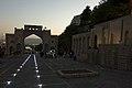 دروازه قرآن شیراز-Qur'an Gate in shiraz iran 11.jpg