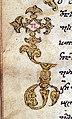 ფრაგმენტი ოთხთავიდან 1502 წ.jpg