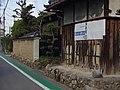 マルフク看板 大阪府富田林市喜志町2丁目 - panoramio (2).jpg