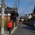下市町阿知賀のポスト 2013.2.09 - panoramio.jpg