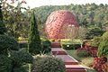 云台花园c - panoramio.jpg