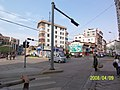 公园路十字路口 - panoramio.jpg