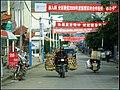 兴义-巴结镇 - panoramio.jpg
