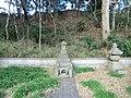 北条実時の墓 - panoramio.jpg