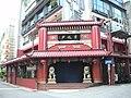 台北市街道攝影(自動定位HOLUX) - panoramio - Tianmu peter (48).jpg