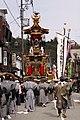 大国台 (岐阜県高山市) - panoramio (2).jpg