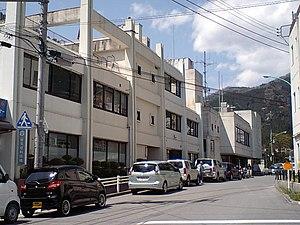 Okutama, Tokyo - Okutama Town Hall
