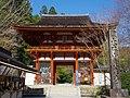 室生寺仁王門 2013.4.13 - panoramio.jpg