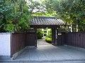 小倉恵子童謡記念館 - panoramio.jpg