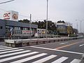 庄内緑地公園前 - panoramio.jpg