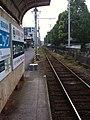 愛媛県松山市 - panoramio (10).jpg