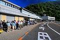 扇沢駅 - panoramio (5).jpg