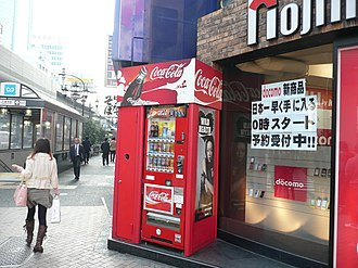 "Namie Amuro - After the release of Play in 2007, Amuro's promotional campaigns started to rise; Amuro is picture promoted her single ""Wild"" on the side of a Coca-Cola vending machine."