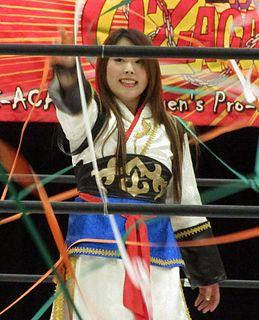 Japanese professional wrestler