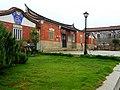水頭古厝 Shuitou historical residence - panoramio.jpg