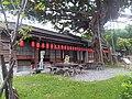 花蓮將軍府 Japanese Style Domitory on Meilun River - panoramio.jpg