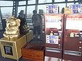 記念メダル (10060018995).jpg