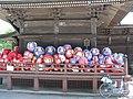 達磨寺 - panoramio.jpg