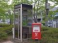 阿田峯公園前のポスト 2013.5.02 - panoramio.jpg