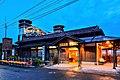香山車站.jpg