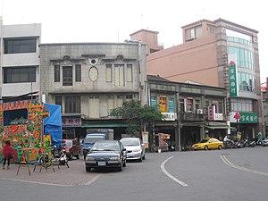 Yanshuei District - Image: 鹽水街景02